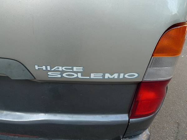 P1370615.JPG