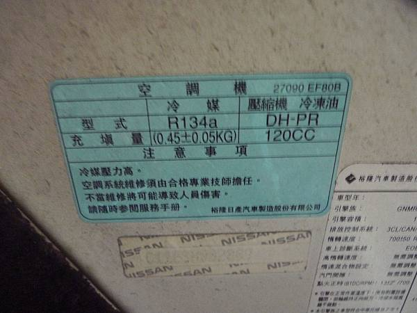 P1370701.JPG