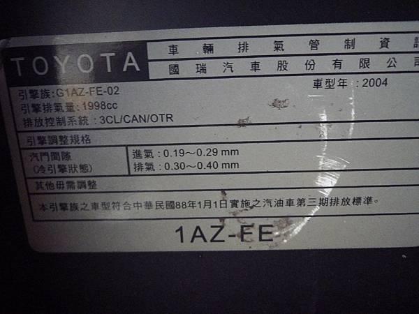 P1370736.JPG