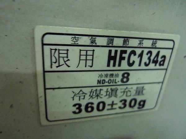 P1380129.JPG