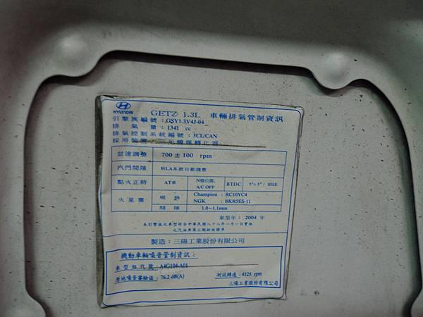 P1380141.JPG
