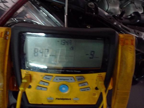 P1380153.JPG