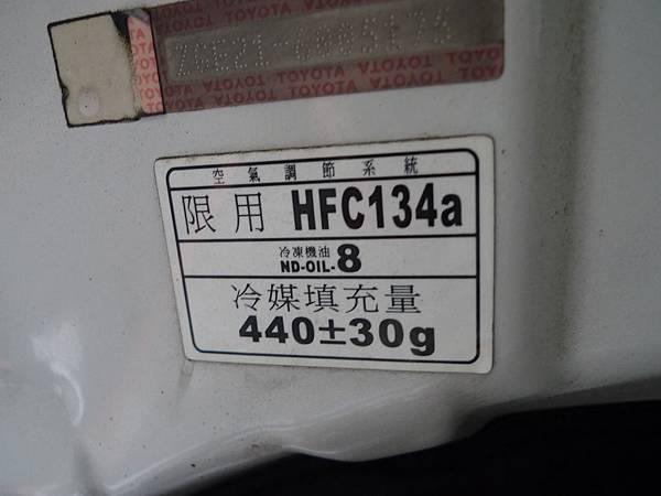 P1380307.JPG