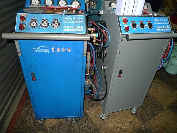 P1380324.JPG