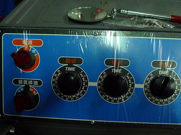 P1380327.JPG
