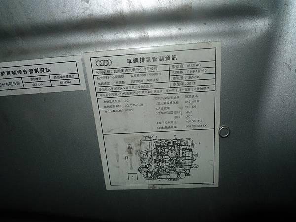 P1380477.JPG