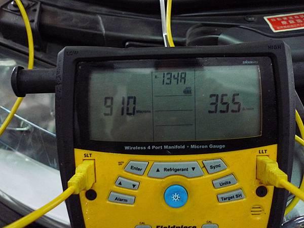 P1380578.JPG