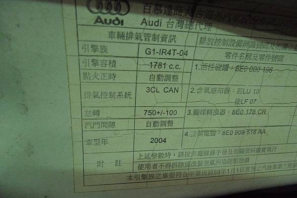 P1380638.JPG