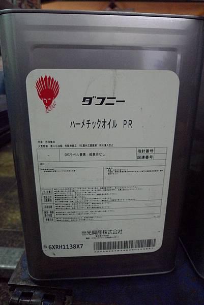 P1380674.JPG