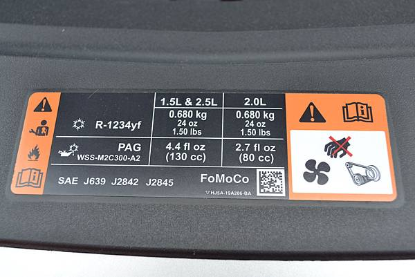 dsc_0002-2017-ford-escape-r-1234yf-figure-2.jpg