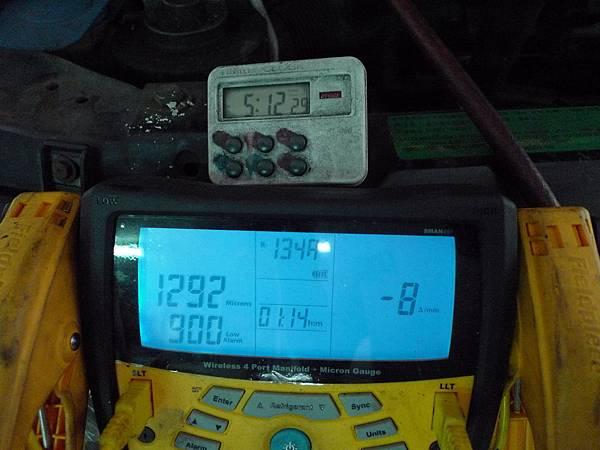 P1390190.JPG
