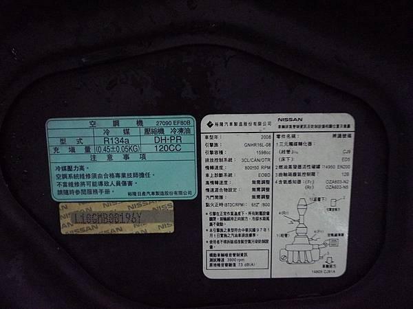 P1390245.JPG