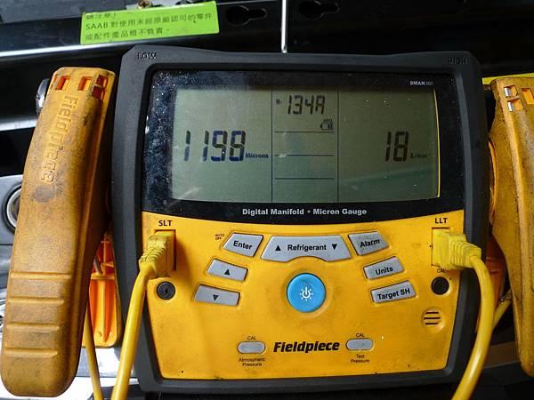 P1390362.JPG
