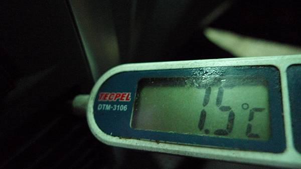 P1390539.JPG