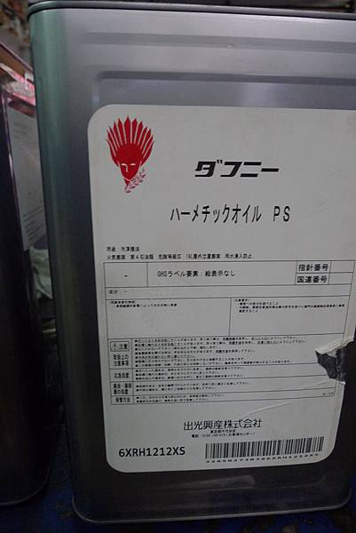 P1380675.JPG