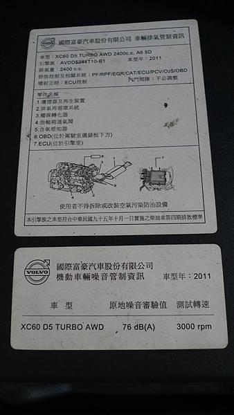 P1390700.JPG