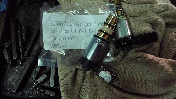P1390746.JPG