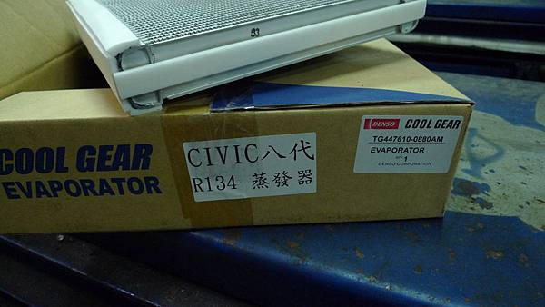 P1390776.JPG