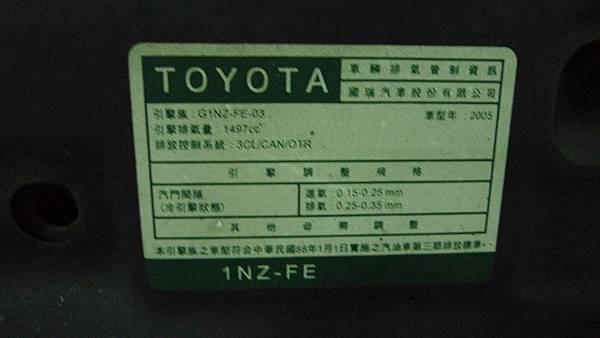 P1390851.JPG