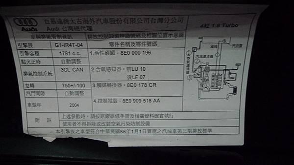 P1400445.JPG