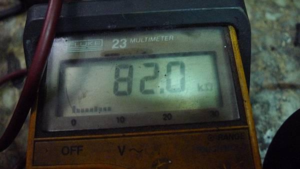 P1400495.JPG