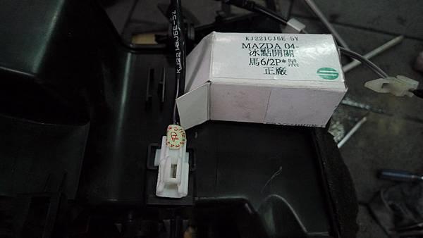 P1400894.JPG