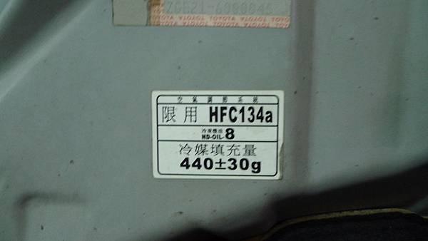 P1410727.JPG