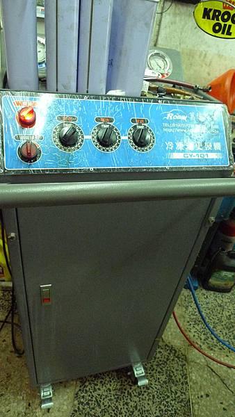 P1410758.JPG