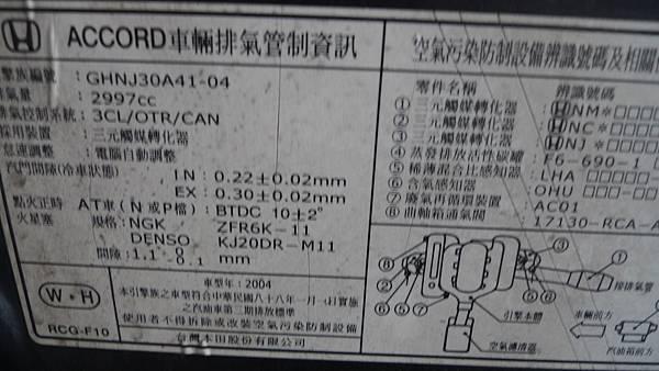 P1410935.JPG