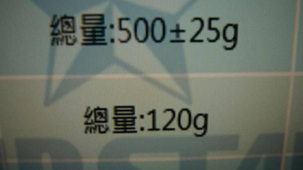 P1430873.JPG