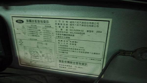 P1440023.JPG