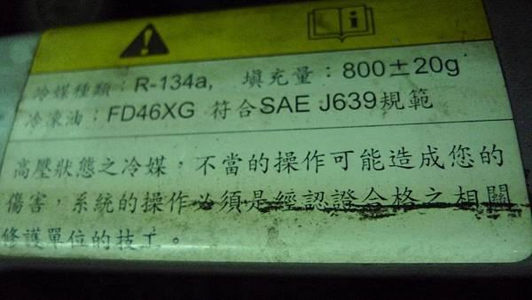 P1440026.JPG