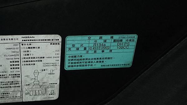 P1440430.JPG