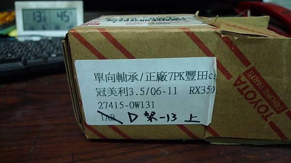 P1440484.JPG