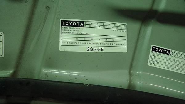 P1440488.JPG