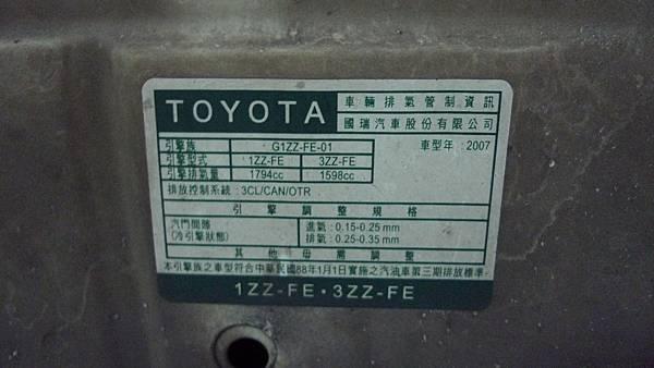 P1440760.JPG