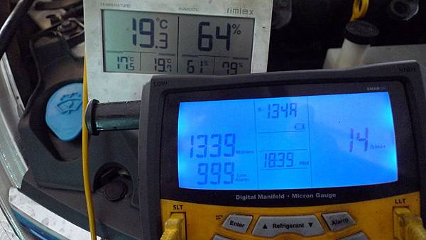 P1450154.JPG