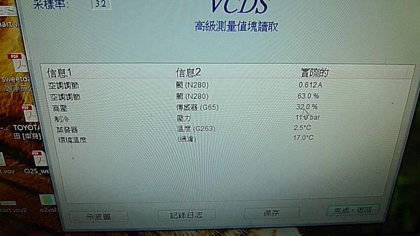 P1450931.JPG