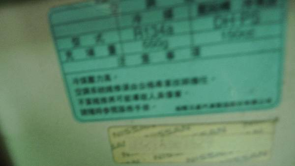 P1460205.JPG