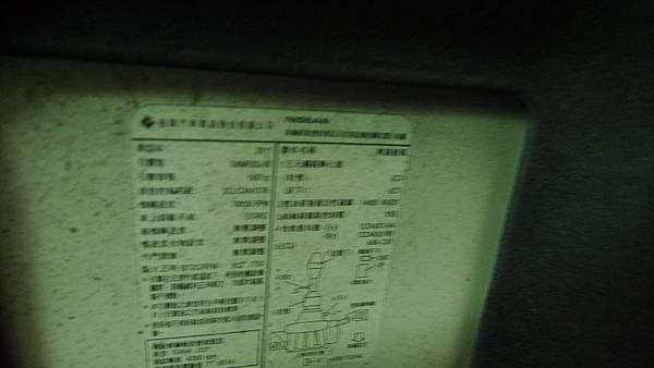 P1460206.JPG