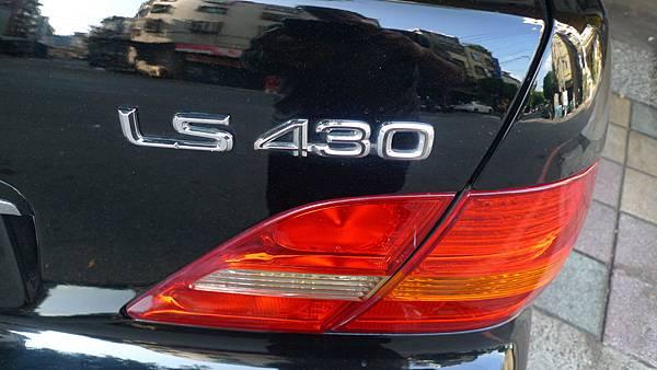 P1460257.JPG