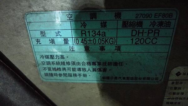 P1460279.JPG