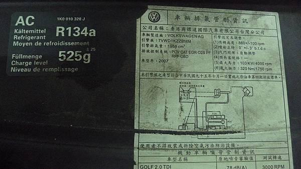 P1460304.JPG