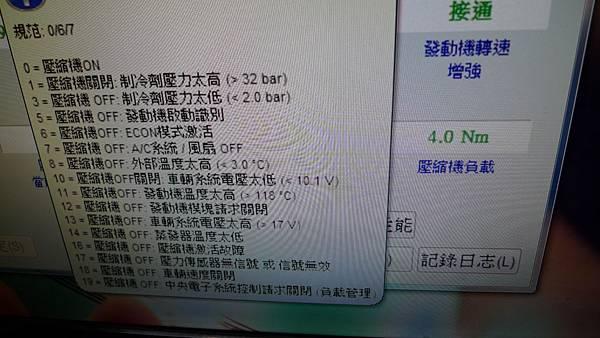 P1460306.JPG