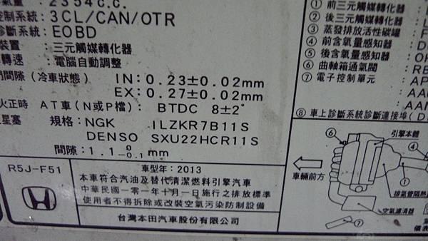 P1460327.JPG