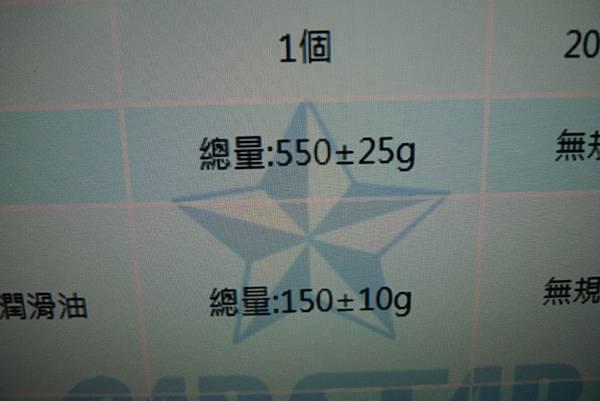 P1460363.JPG