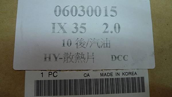 P1460689.JPG