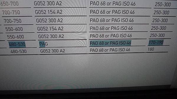P1460758.JPG