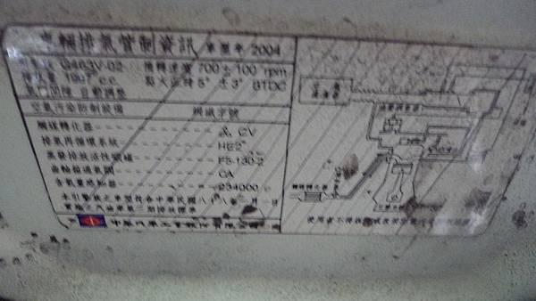 P1460830.JPG