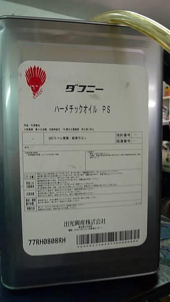 P1470387.JPG